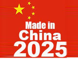 Made in China 2025: Who Cares?