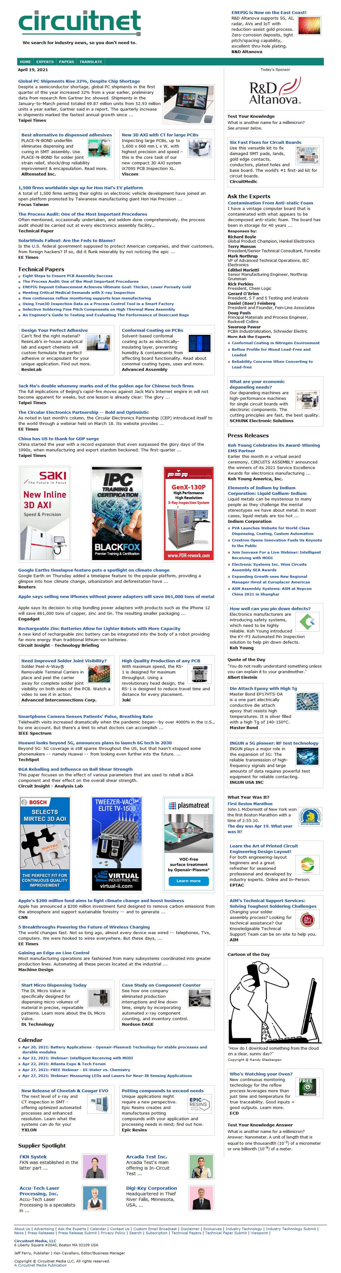 Global PC Shipments Rise 32%, Despite Chip Shortage